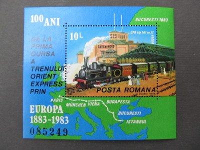 100 de ani de la prima cursa a trenului Orient Express prin Europa , colita nedantelata , 1983