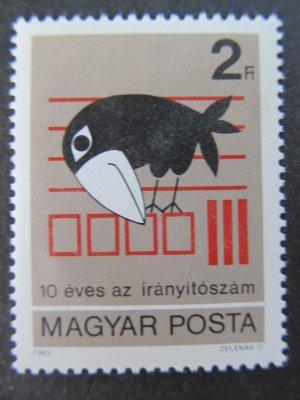 10 ani coduri postale , serie , 1982 , nestampilata
