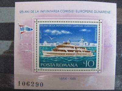 125 ani de la infiintarea comisiei Europene Dunarene , colita , 1981 , nestampilata