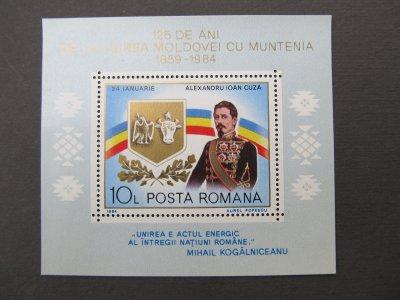 125 de ani de la Unirea Moldovei cu Muntenia , colita , 1984 , nestampilata