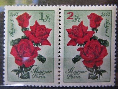 Trandafiri , serie , 1961 , nestampilat