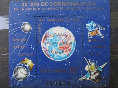 25 ani de cosmonautica , colita , 1982 , nestampilata (disp. 8 ex.)