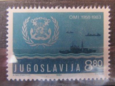 25 de ani OMI , Yugoslavia , 1983 , nestampilat