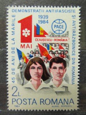 45 de ani de la marile manifestari antifasciste , serie , 1984 , nestampilata (disp. 6 ex.)