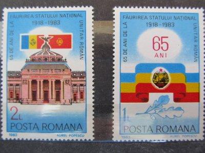 65 de ani de la faurirea statului unitar roman , serie , 1983 , nestampilata