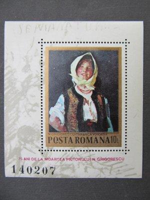 75 de ani de la moartea pictorului Nicolae Grigorescu, , colita , 1982 , nestampilata