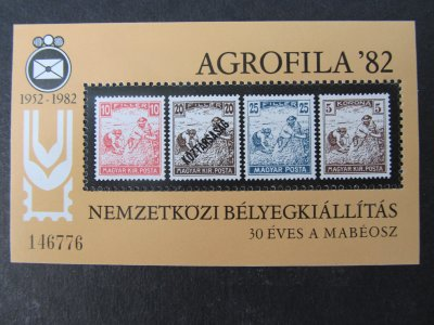 Agrofila 82 , colita , 1982 , nestampilata
