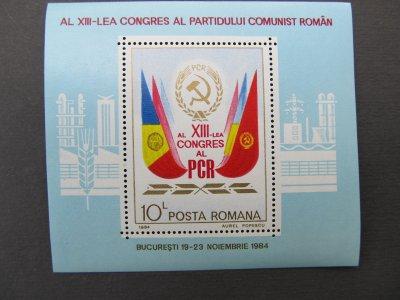 Al XII-lea Congres al PCR , colita , 1984 , nestampilata