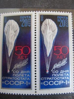 Aniversare 50 ani , URSS , 1983 , nestampilat