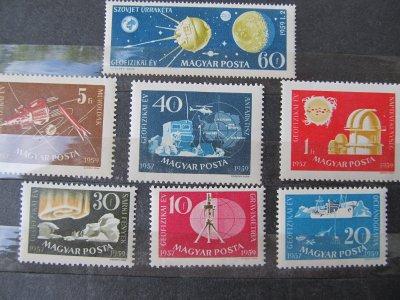 Anul geofizicii , seie , 1959 , nestampilata