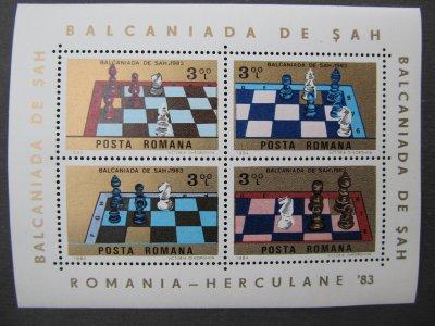 Balcaniada de sah Herculane , bloc de 4 , nestampilat , 1984