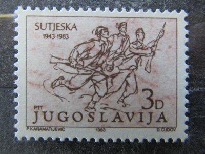 Batalia de la Sutjeska , Yugoslavia , 1983 , nestampilat
