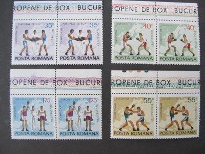 Campionatele europene de box Bucuresti , serie , 1969 , nestampilata