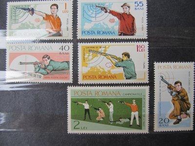 Campionatele europene de tir , serie , 1965 , dantelata , nestampilata