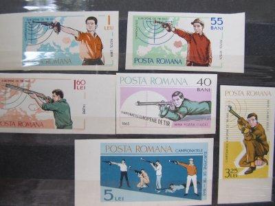 Campionatele europene de tir , serie , 1965 , nedantelata , nestampilata