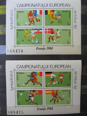 campionatul European de fotbal franta 84 , seie , 1984 , nestampilaya (disp. 3 ex.)