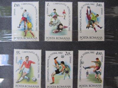 Campionatul mondial de fotbal din Spania 82 , serie , 1981 , nestampilata