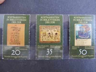 Carti antice , serie DDR , 1981 , nestampilata
