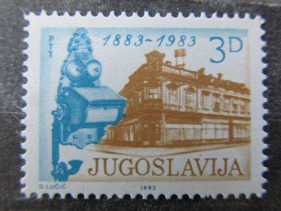 Centenarul Servian , Yugoslavia , 1983 , nestampilat