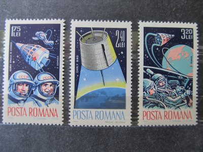 Cosmos , serie , 1965 , nestampilata