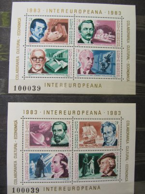 Colaborarea cultural economica intereuropeana , blocuri , 1983 , nestampilate