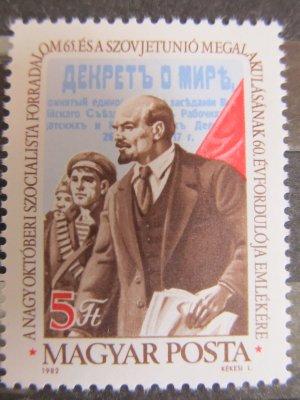 Comemorare revolutia din octombrie , 1982 , nestampilat