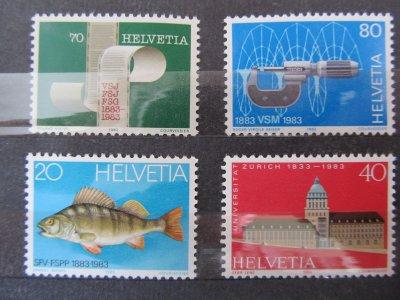 Comemorari , serie Elvetia , 1983 , nestampilata