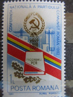 Conferinta nationala a PCR , serie , 1982 , nestampilata