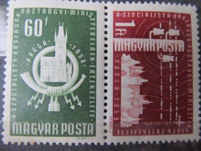 Conferinta Postei , serie , 1958 , nestampilata