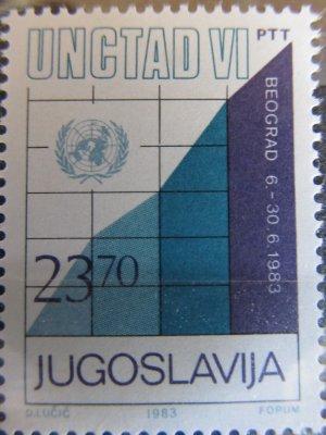 Conferinta UNCTAD , Yugoslavia , 1983 , nestampilat