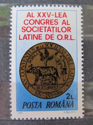 Congres al societatilor latine de ORL , serie , 1984 , nestampilata (disp. 6 ex.)