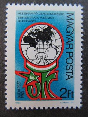 Congres esperanto , serie , 1983 , nestampilata