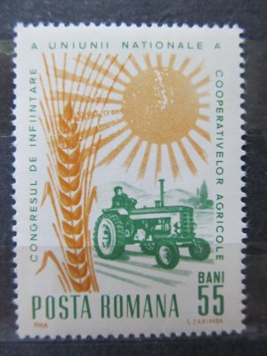 Congresul cooperativelor agricole , serie , 1966 , nestanpilata