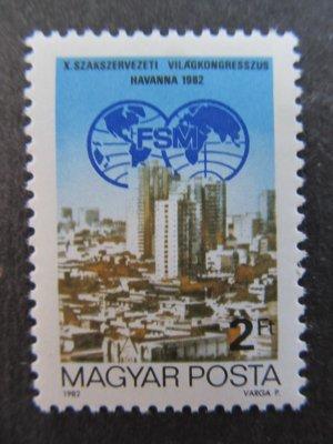 Congresul Mondial al muncii , serie , 1982 , nestampilata