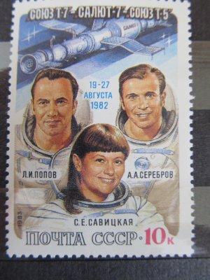 Cosmonauti URSS , 1983 , nestampilat
