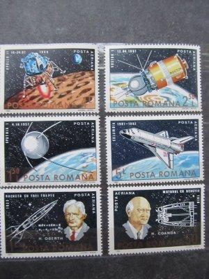 Cosmos , serie , 1982 , nestampilata (disp. 6 ex.)