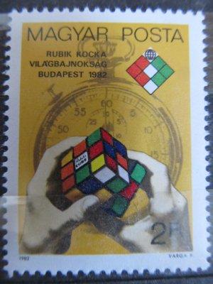 Cubul Rubick , 1982 , nestampilat