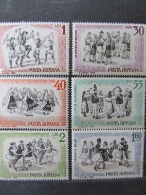 Dansuri populare , serie , 1965 , nestampilata