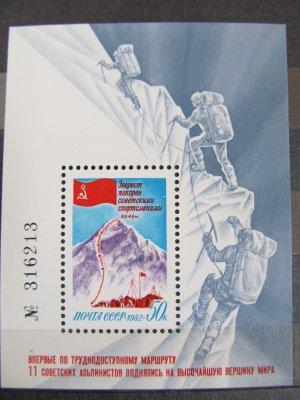 Escaladarea Everestului , colita URSS , 1982