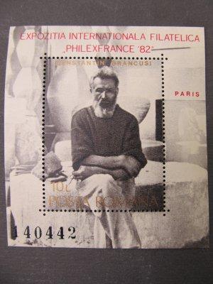 Expozitia filatelica PHILEXFRANCE , colita nedantelata , 1982