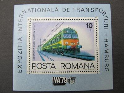 Expozitia Internationala de Transporturi - Hamburg , colita , 1979 , nestampilata