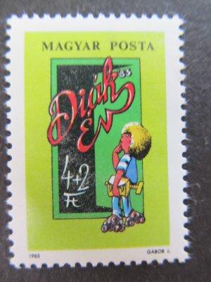 Expozitie filatelica de tineret , serie , 1982 , nestampilata