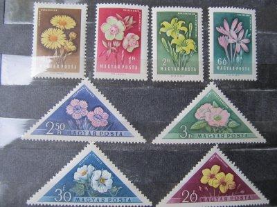 Flori , seie , 1958 , nestampilata