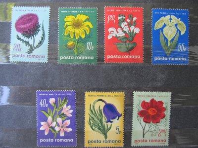 Flori , serie , 1970 , nestampilata