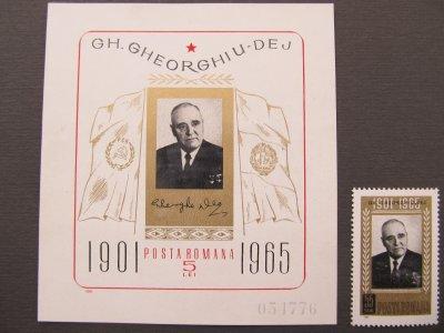 Gheorghe Gheorghiu Dej , serie si colita , nestampilate , 1966
