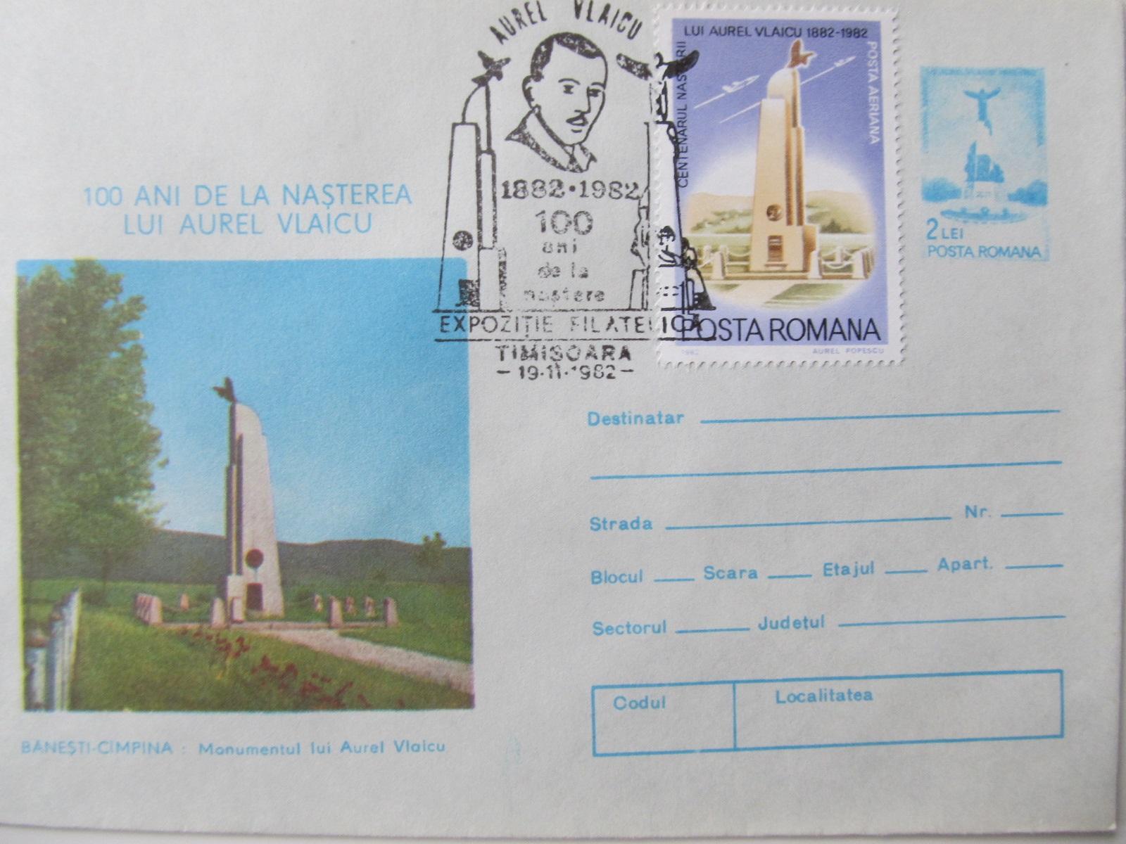 Intreg postal , 100 ani de la nasterea lui Aurel Vlaicu , 1982