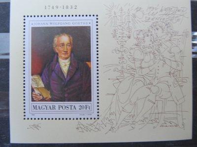 Johann Wolgang Goethe , colita , 1982 , nestampilata
