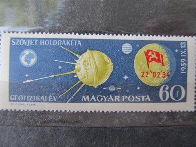 Luna 2 , serie , 1959 , nestampilat