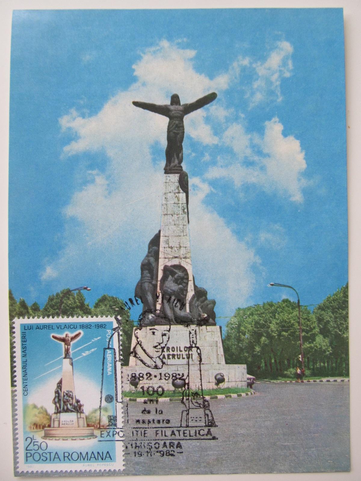 Maxima , Centenarul nasterii lui Aurel Vlaicu , 1982