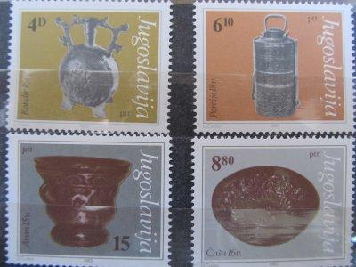 Obiecte de muzeu , serie Yugoslavia , 1983 , nestampilata